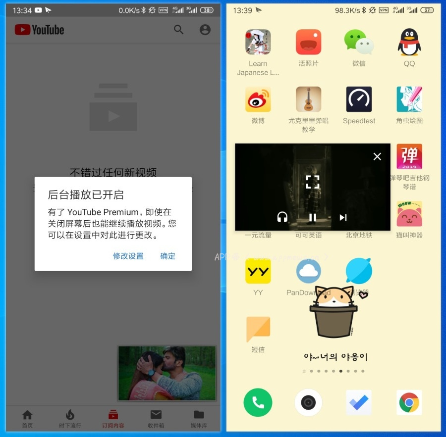 YouTube v14.21.54去广告/去推荐/魔改版 for android